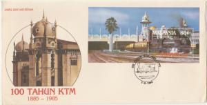 Malaysia 1985 100 Years of Malayan Railway MSFDC SG#MS318