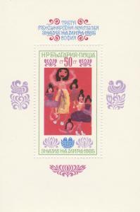 Bulgaria #3058  MNH F-VF  (SU2656)