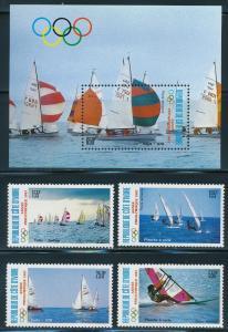 Ivory Coast - Seoul Olympic Games MNH Sports Set Sailing (1988)