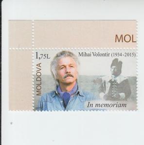 2015 Moldova M. Volontir Actor (Scott 884) MNH