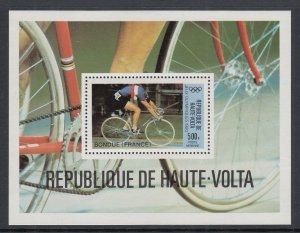 Burkina Faso C267 Cycling Souvenir Sheet MNH VF