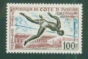 Ivory Coast C17 MH  BIN$ 4.50