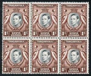 KUT KGVI SG131ad 1c Variety A of CA of Wmk MISSING in U/M block (stamp 2/1)