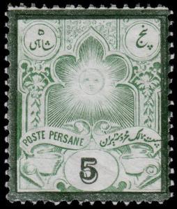 Persia Scott 53 Forgery (1882) Mint H VF