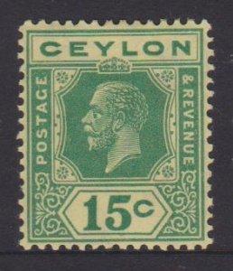 Ceylon Sc#236 MH