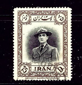 Iran 937 Used 1950 issue