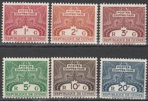 Guinea #J42-7 MNH CV $6.00 (S1416L)