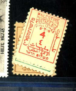 PALESTINE #J1-3MINT F-VF OG HR Cat $48