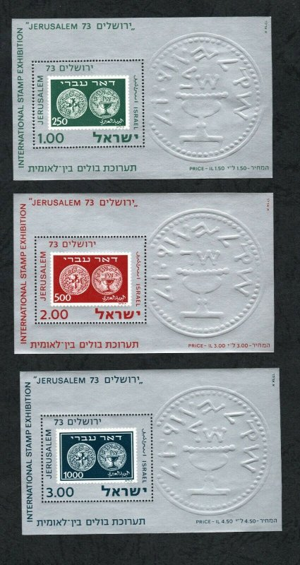 1974 - Israel - Jerusalem 73 International Stamp Exhibition - Coins - 3 blocks