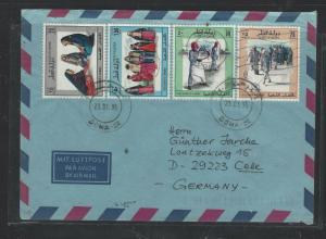 QATAR (P2601BB)  1905 4 COMMEM STAMP COVER TO GRMANY