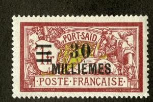 FRENCH OFFICE ABROAD PORT SAID 78 MLH SCV $2.75 BIN $1.25 PEOPLE