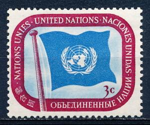 United Nations - New York #4 Single MNH