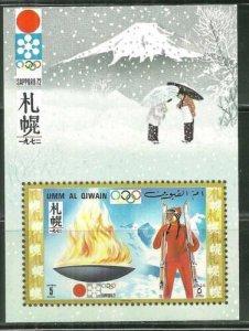 Umm Al Qiwain MNH S/S Sapporo Winter Olympics 1972