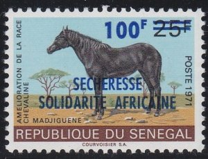 Senegal # 392, Horse Stamp Surcharged, NH, 1/2 Cat.