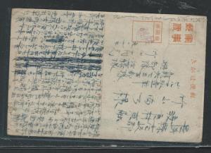BURMA JAPANESE OCCUPATION COVER (P2801B) TATSU CORPS 6735 PICTORAL   CARD