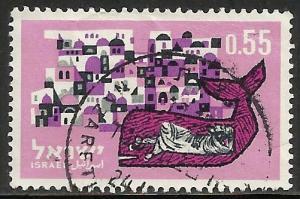 Israel 1963 Scott# 244 Used