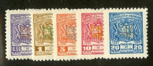 PARAGUAY 341-5 MNH SCV $3.00 BIN $1.75