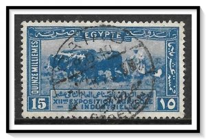Egypt #110 Agricultural & Industrial Expo Used