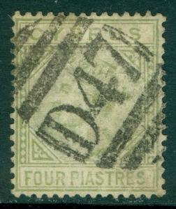 CYPRUS : 1881. Stanley Gibbons #14 Used. A VF stamp with neat Limassol cancel.