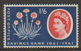 Great Britain SG 625A Mint  Unhinged