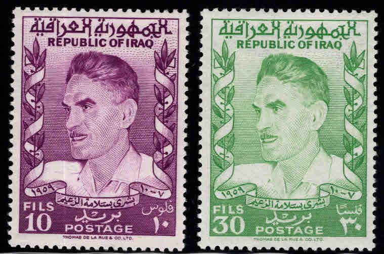 IRAQ Scott  258-259 MH*  1960 set
