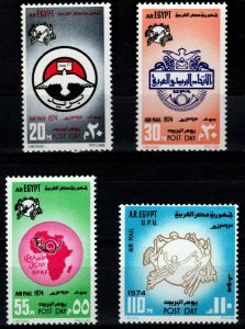 Egypt - Sc #C160 to 163 - Airmails - 1974 UPU Centenary  MNH