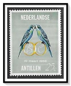 Netherlands Antilles #302 Royal Wedding NG