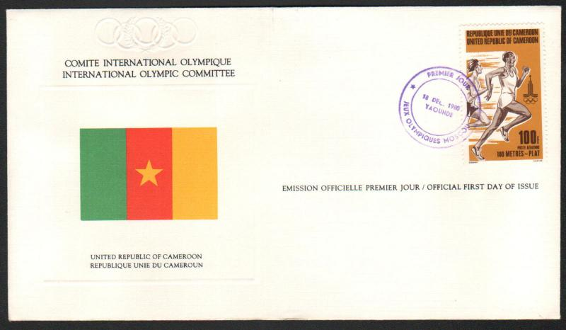 ZS-AA561 CAMEROON IND - Olympic Games, 1980 Fdc, Intern. Olympic Committee Cover