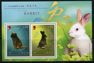 HONG KONG SCOTT#1433 RABBIT TIGER GOLD/SILVER SOUVENIR SHEET LOT OF 10  MINT NH