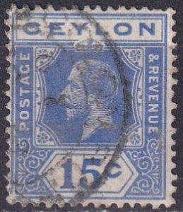 Ceylon #235  F-VF Used CV $22.50  (K2491)
