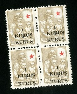 Turkey Stamps # RA156 Double surcharge on all 4 stamps NH