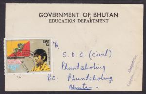 Bhutan Sc 158 on 1974 Official Education Department Cover, Despatcher Auxiliary