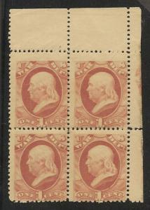 O83 MNH 3c. War Dept. Block of 4; scv: $2,100+