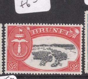 Brunei SG 112 MOG (6den)