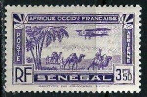 Senegal ~ Scott # C7 ~ MNH