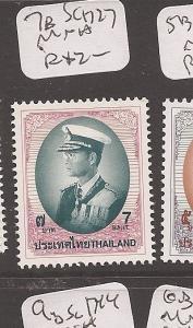 Thailand 7B SC 1727 MNH (9cas)
