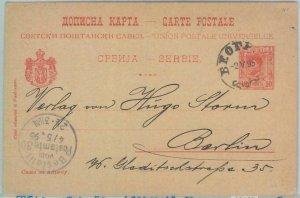 82161  - SERBIA - POSTAL HISTORY -  STATIONERY  CARD  Michel # P40 I 1895