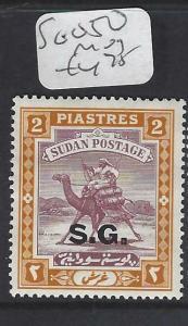 SUDAN  (P1901B)   CAMEL OFFICIAL 2P     SG O50   MOG