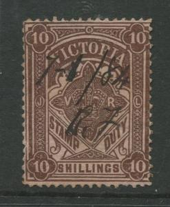 STAMP STATION PERTH: Australia Victoria #? Used 1879? Single 10/- Stamp