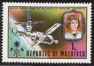 Maldive Islands 1974 Scott# 480 MNH