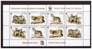 BULGARIA 2015 WWF Eurasian Wolf  miniature sheet MNH