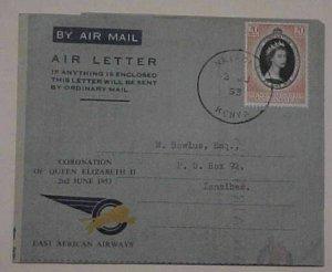 KENYA ZANZIBAR AIR LETTER 1953 CORONATION FLIGHT B/S