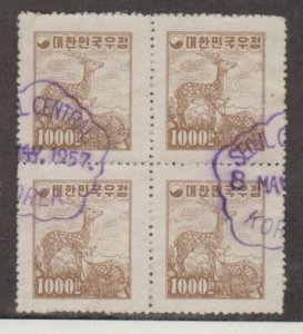 Korea - Republic of South Korea Scott #199 Stamps - Used Block of 4