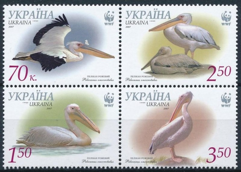 Ukraine MNH Block 696 Pelicans Birds WWF 2007