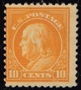 US STAMP #510 10c 1917 Flat Plate Printing unused ng stamp