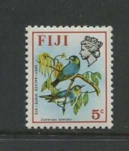 Fiji - Scott 309 - QEII Difinitive Issue -1971- MVLH - Single 5c Stamp
