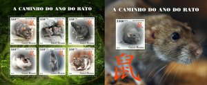 Z08 IMPERF GB191002ab GUINEA BISSAU 2019 Year of the Rat 2020 MNH ** Postfrisch
