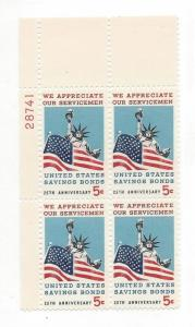 United States, 1320, 5c Savings Bond Issue Plate Block of 4 #28741 UL, MNH