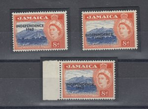 Jamaica QEII 1962 8d Independence Different O/P Styles MH JK359
