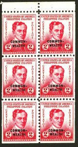 PHILIPPINES #433a MINT BLOCK OF 6 OG HR
